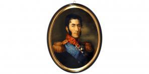 Портрет П.И. Багратиона