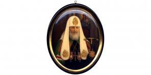 Портрет Св. Патриарха Московского и Всея Руси Кирилла